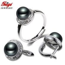 Модные черные пресноводные серьги кольца с искусственным жемчугом