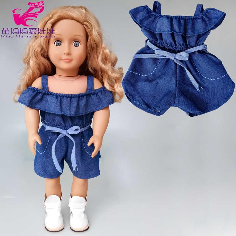Bebê boneca jeans vestido cobertor 18 Polegada geração americana boneca vestido acessories presente da menina do bebê