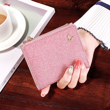 New Fashion Personality Sequin Wallet Women's Short Korean Zipper Buckle Wallet Student Coin Purse Girl Card Bag Wallet Gift
