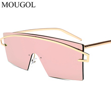 MOUGOL 2019 new European and American fashion sunglasses retro Siamese goggles tide glasses mens