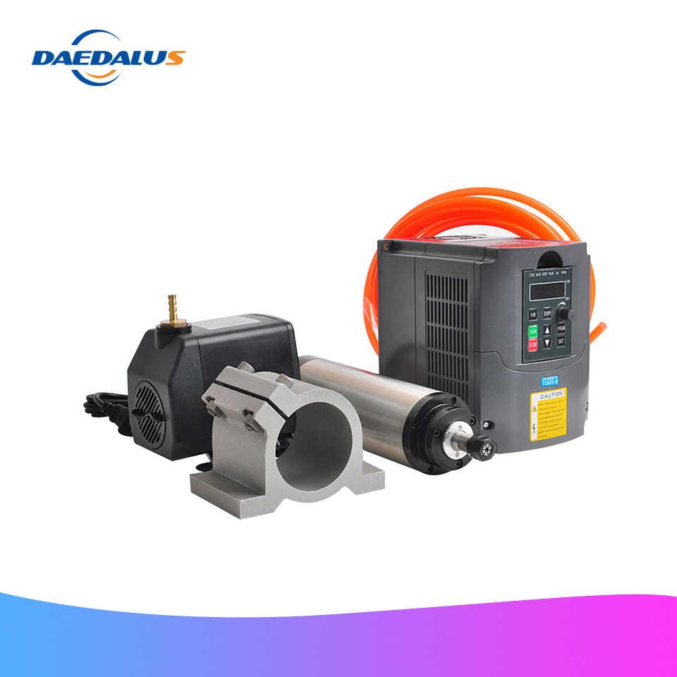 Broche 1.5KW refroidi à l'eau broche moteur 65MM pince support 1.5KW VFD convertisseur inverseur 75W pompe à eau 5M Tube pour graveur de CNC