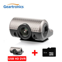 Araba dvrı ADAS Dash kamera USB DVR dash kamera Mini taşınabilir araba dvrı HD gece görüşlü araç kamerası Registrator kaydedici Android sistemi için