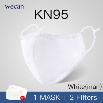 wecan kn95 Fabric men cotton washble anti dust frog  face mouth mask with 2 filters factory wholesale