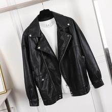 Hot 2020 New Leather Jacket Women Casual Oversized Motorcycl