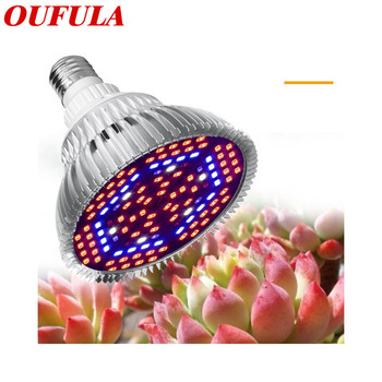 WPD  Full Spectrum 50w Plant Growth Light 30w 80w Indoor Nursery