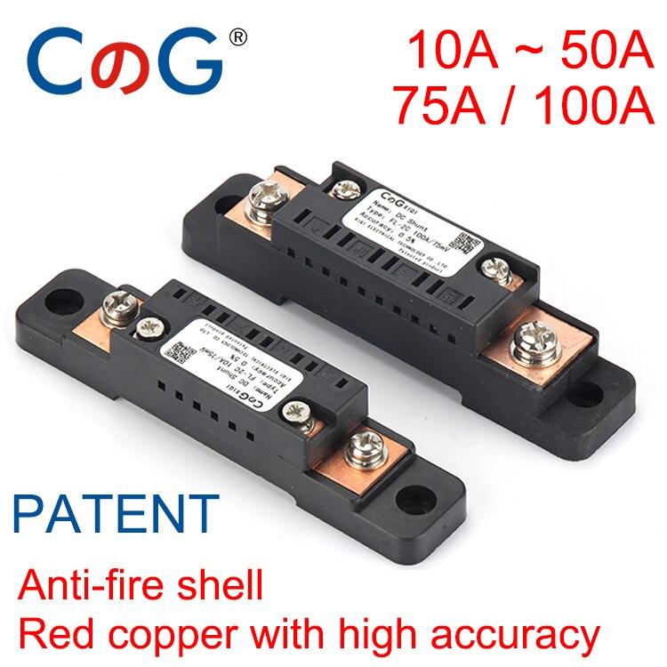 10A 15A 20A 30A 50A 75A 100A CG FL-2C 75mV Welding Machine Dc Analog Ammeter Current Shunt Resistor Manufacturer With Base