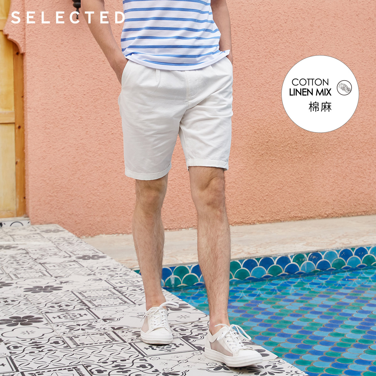SELECTED Men's Summer Pure Color Cotton And Linen Tapered Shorts S|4192SH541