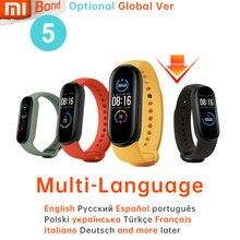 Xiaomi – bracelet connecté Mi Band 5 pour femmes, moniteur dactivité physique, de fréquence cardiaque, de sommeil, de natation et de Sport, avec alarme Push APP