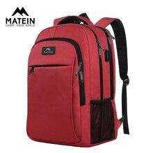 """Matain العلامة التجارية USB شحن الإناث على ظهره مكافحة سرقة 15.6 """"كمبيوتر محمول حقيبة ظهر للعمل حقيبة المرأة حقيبة مدرسية حقائب السفر لفتاة"""