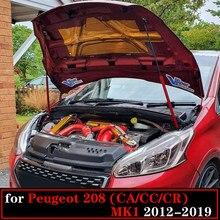 Amortiguador de choque para Peugeot 208 (CA/CC/CR), capó delantero MK1 2003-2012, accesorios de elevación de fibra de carbono