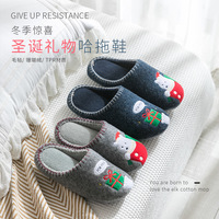 FRALOSHA Winter New Cartoon Fashion Couples Home Shoes Indoor Slippers Warm Non slip Soft Cotton Slippers Women