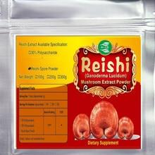 цена на 100gram (3.52oz) Ganoderma Lucidum Lingzhi Reishi Spore Powder Sporoderm-broken ratio 98%