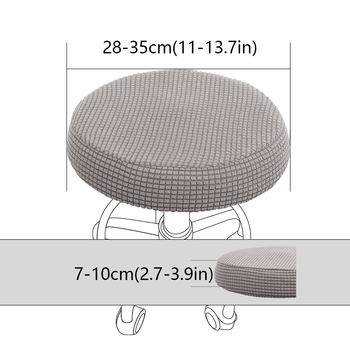 Round Fleece Fabric Seat Cover For Bar Stools 1 Chair And Sofa Covers
