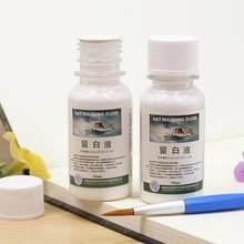 Novo 1 pçs arte mascaramento fluido ficar branco pigmento capa líquido papelaria aquarela pintura tubo material de escritório escola venda quente
