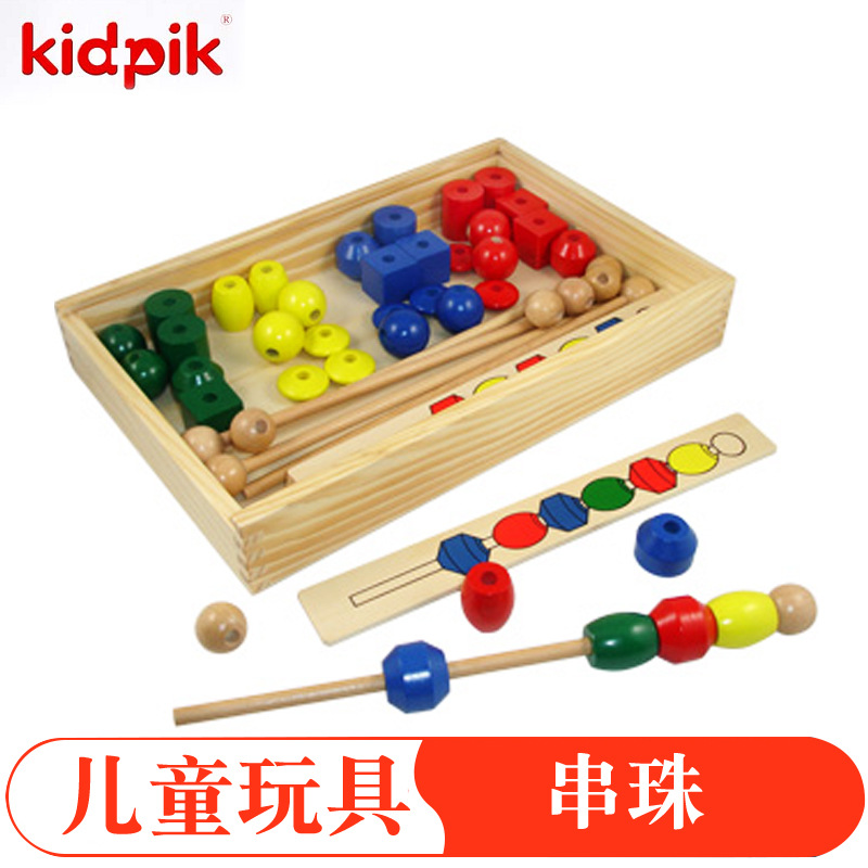 Kidpik CHILDREN'S Friends CHILDREN'S Toy Color Wooden Toys Early Childhood Educational Toy Beaded Bracelet