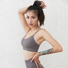2019 Sports bra female runng yoga vest back strap fitness ga