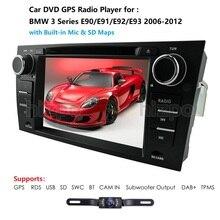 مشغل أسطوانات للسيارة لاعب شاشة تعمل باللمس لسيارات BMW 3 سلسلة E90 E91 E92 E93 GPS بلوتوث راديو USB SD كاميرا خلفية مجانية 8 جيجابايت خريطة بطاقة SWC RDS