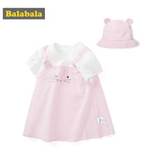 Balabala Girls dress baby princess dress spódnica dziecięca zagraniczne bawełniane w paski spódnica sun hat cute tanie tanio Cartoon Krótki Na co dzień Haft Pasuje prawda na wymiar weź swój normalny rozmiar Dress 100 Cotton (except ingredients) Hat lining 100 cotton
