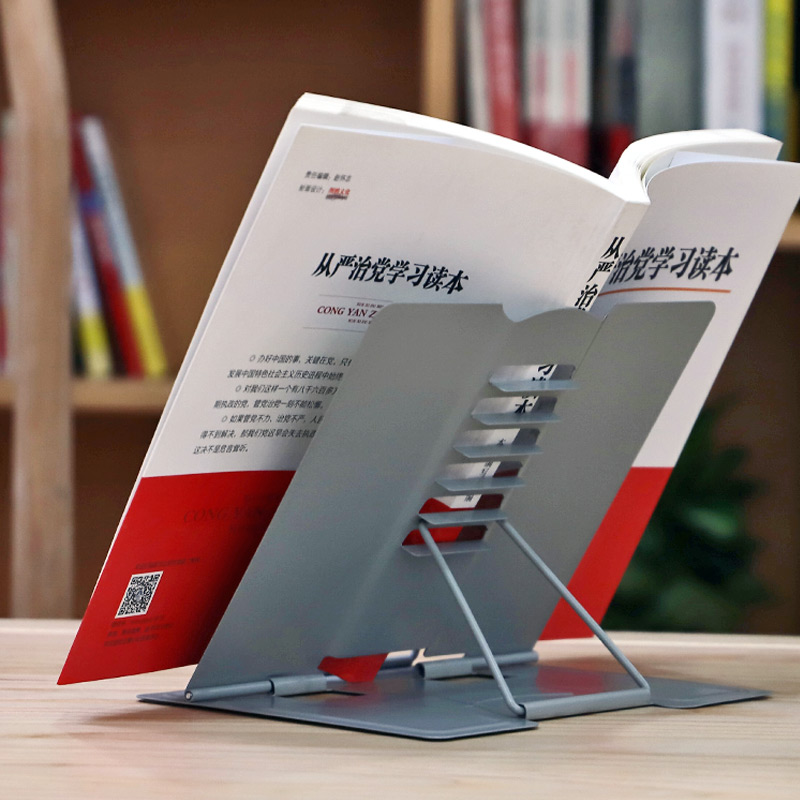 Portable Sturdy <font><b>Metal</b></font> Adjustable <font><b>Book</b></font> <font><b>Stand</b></font> Eye Protection Reading Frame Cookbook Holder Foldable Bookstand Tablet PC Bracket image