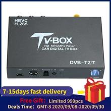 KKMOON Car TV Signal Box DVB T/T2 Car Mobile Digital TV Box Receiver HEVC H.265 TV Tuner Box Germany