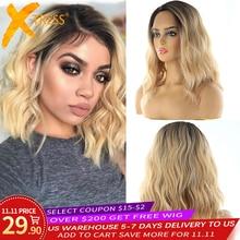 Spitze Front Synthetische Haar Perücken X TRESS Ombre Braun Blonde Farbe Natürliche Welle Seite Teil 12 Kurze Bob L Teil Spitze perücke Für Frauen