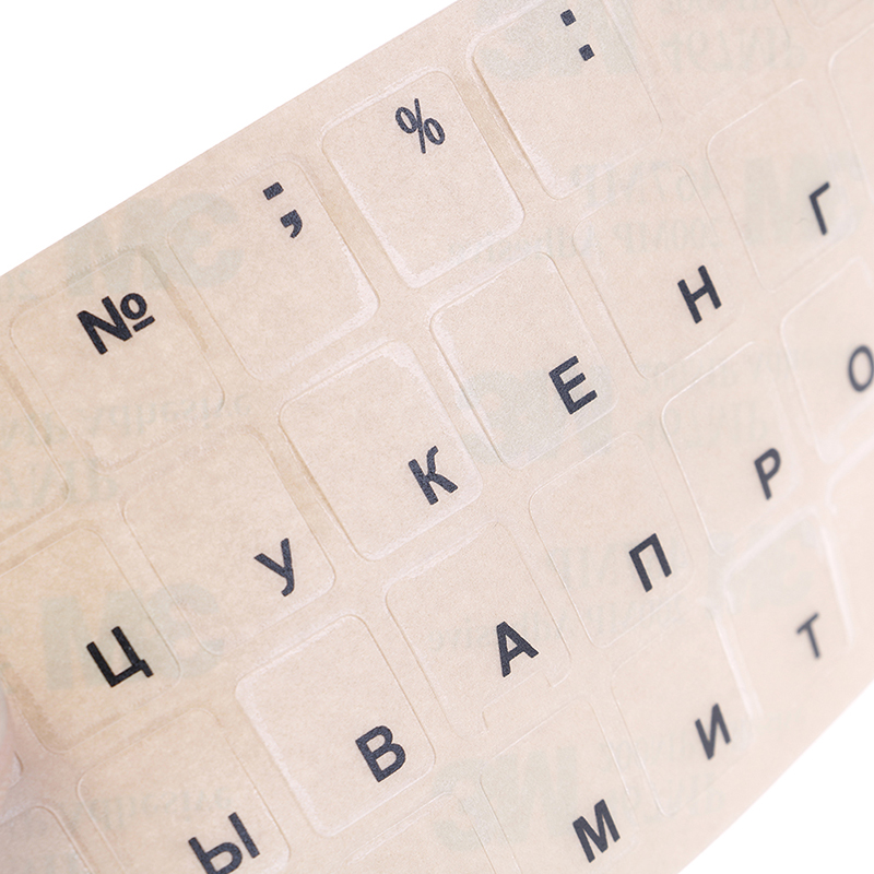 Standard Waterproof Russian Language Keyboard Stickers Layout with Button Letters Alphabet for Computer Keyboard Protective Film-4