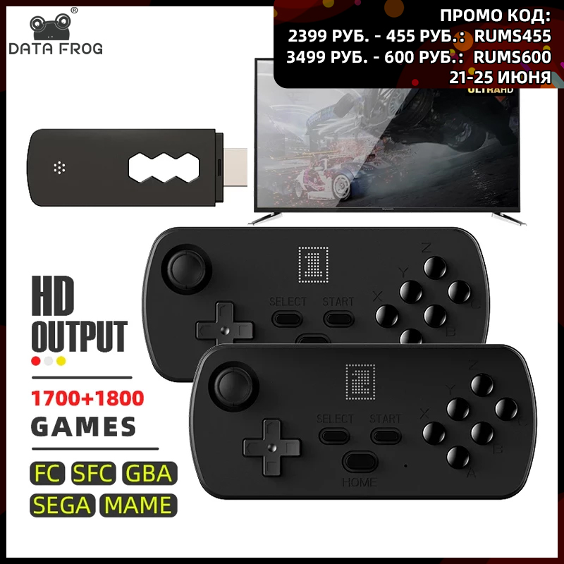Data Frog 4K TV Retro Video Game Console Y3 3500+ Games for FC/SFC/GBA/SEGA/MAME HD Wireless Handheld Prefix 6 Key 2 Joystick