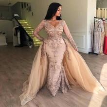 2020 nowy szampan koronkowe Mermaid suknie balowe z odpinanym pociągiem z długim rękawem V Neck Prom suknie wieczorowe Robe De Soiree