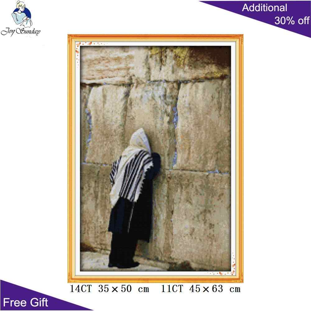 喜び日曜日西洋壁 Needlepoints R635 14CT 11CT カウントと刻印家の装飾西洋壁刺繍クロスステッチキット