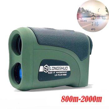 Laser Hunting Rangefinder 800M 1200M 1600M 2000M Distance Meter for Golf