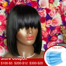 Alisa Hair Short Bob Wigs with Bang Silky Straight 13*4 Lace Front Wig for Black Women Lace Front Human Hair Wigs adiors short silky straight inclined bang synthetic wig