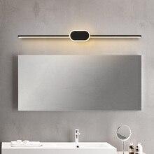 Черный/белый современный светодиодный зеркальный светильник 0,4 м ~ 0,8 м, настенный светильник для ванной комнаты, спальни, изголовья, настенный светильник, противотуманная лампа espelho banheiro