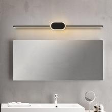 สีดำ/สีขาวโมเดิร์นไฟ LED กระจกเงา 0.4M ~ 0.8M โคมไฟติดผนังห้องนอน headboard Wall sconce Lampe anti FOG espelho ในห้องน้ำ