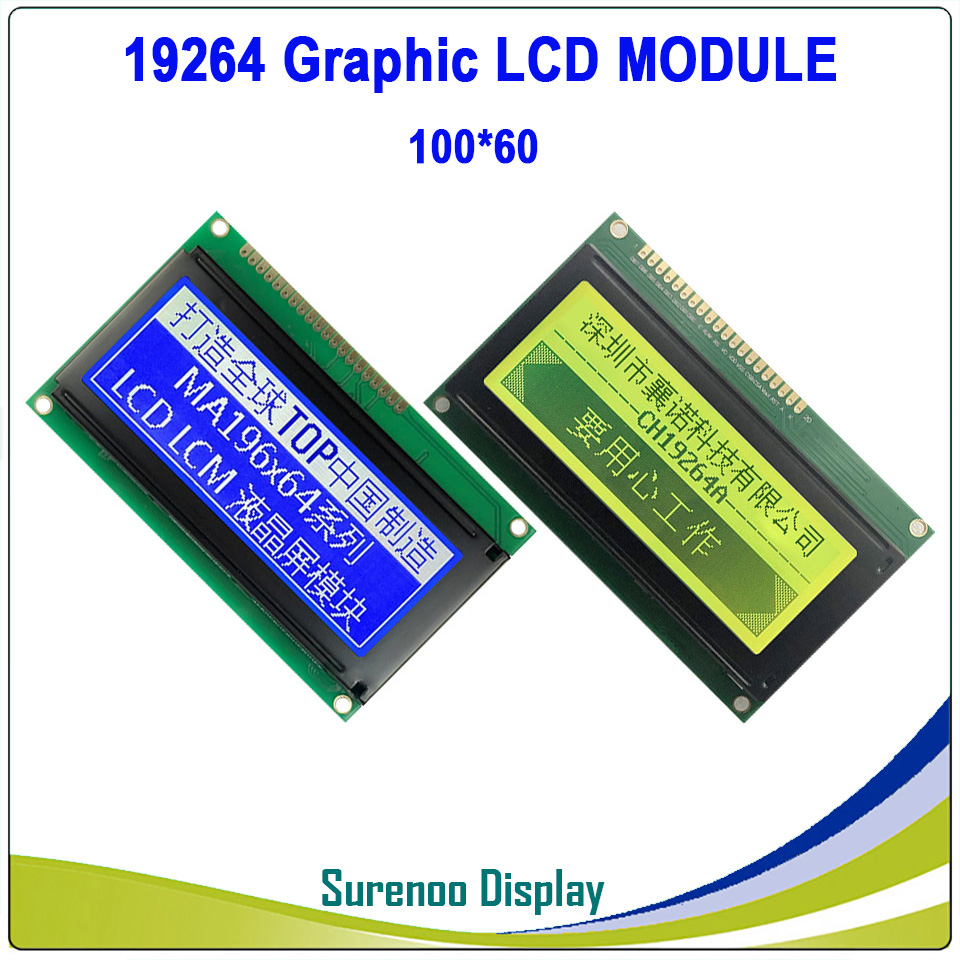 19264 192X64 192*64 Graphic LCD Module Display Screen LCM Build-in KS0108 Blue Negative LCD With White LED Backlight