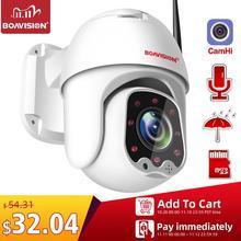 1080P bezprzewodowy MINI PTZ IP kamera WIFI prędkości 2MP CCTV aparat zabezpieczeń IP ONVIF na zewnątrz IR 30M dwukierunkowy dźwięk P2P APP CamHi