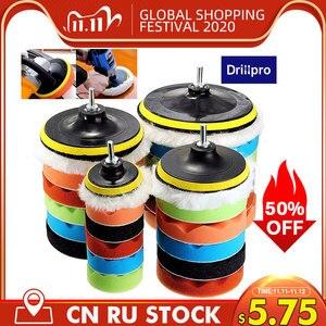 Image 1 - 7x 3567Buffing Sponge Polishing Pad Hand Tool Kit For Car Polisher Compound Polishing