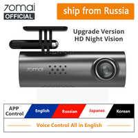Original Mi 70mai Car DVR 1S APP English Voice Control 1080P HD Night Vision Dash Cam Wifi 70 MAI 1S Car Camera Recorder