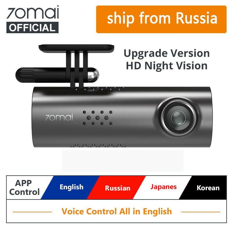 Original Mi 70mai DVR Carro 1S APP Inglês Voz Controle 1080P HD Visão Noturna Traço Cam Wi-fi 70 MAI 1S Gravador de Câmera Do Carro