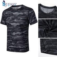 Camouflage hommes Sport T-shirt ample entraînement en plein air salle de Sport en cours d'exécution à séchage rapide respirant à manches courtes T-shirt haut