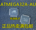 5 шт. ATMEGA32A-AU ATMEGA32A в продажу люминисцентные фары для машин (посылка работает