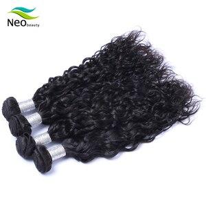Image 1 - Neobeauty extensiones de cabello con mechones, pelo virgen birmano, ondulado natural