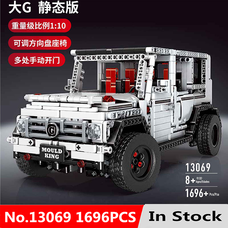 MOC-2425 White Style 13069 Technic Series Super technic Car Model Building Blocks Bricks Boy Cars Christmas gifts Toys Children