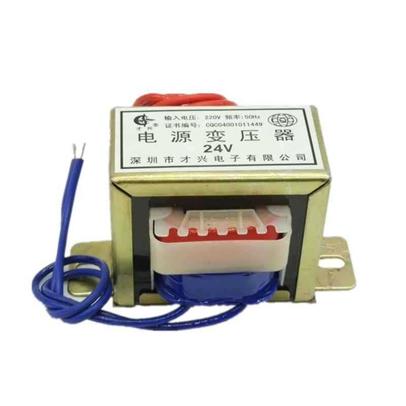 Image 3 - 25W power transformer DB 25VA AC 220V  to AC 6V 9V 12V 15V 18V 24V single / double EI57*35 single phase isolation transformerTransformers   -