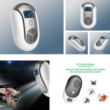 Pest Reject Eight Frequency Smart Ultrasonic Electromagnetic Repeller