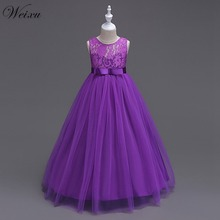 Kids Wedding Gowns Purple White Tulle Long Lace High Waist Princess Party Dress Teen Elegant Dresses Clothes For Girl 3-14 Years все цены