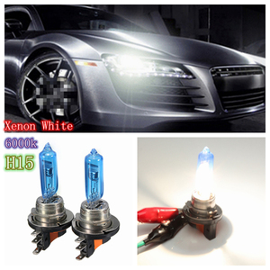 2Pcs 55W H15 Car Light Bulbs L