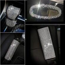 Полностью Алмазный кристаллический чехол на воротник переключения передач автомобиля, блестящие стразы, чехлы на ручной тормоз, аксессуар...