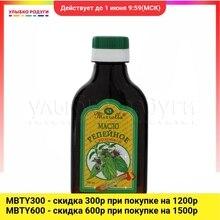 Репейное масло Mirrolla с крапивой для волос 100мл