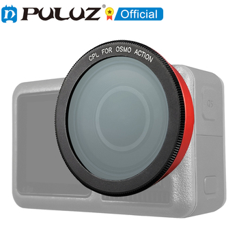 PULUZ CPL Lens Filter for DJI Osmo Action Camera Cover - discount item  20% OFF Camera & Photo