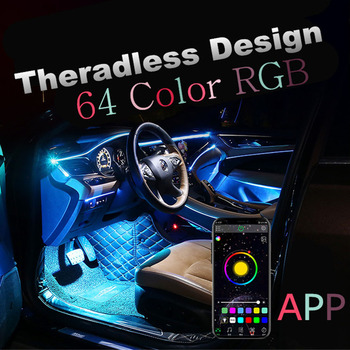 9Pcs Car LED Interior Decorative Light Ambient Light Foot lamp 64 Colors APP Control DIY Soft Reset Optic Fiber Band